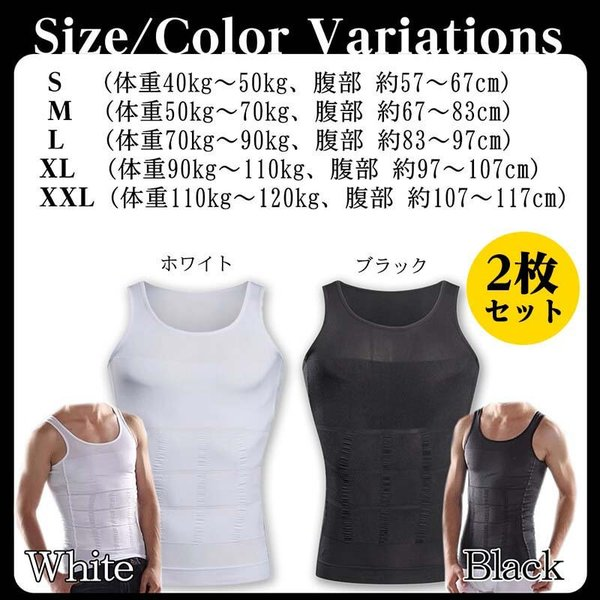 加圧シャツ メンズ 2枚セット 加圧インナー 加圧Tシャツ タンクトップ 姿勢矯正 コンプレッションウェア 補正下着 インナー スパンデックス20%|marine-blue|10