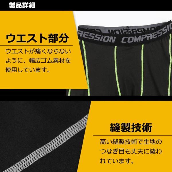 メンズ スポーツタイツ 伸縮性 吸汗速乾 アンダーウェア スポーツインナー フィットネスウェア タイツ レギンス トレーニング ジョギング フィットネス|marine-blue|07