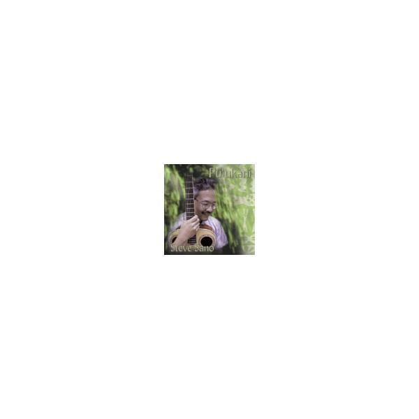 プウ・カニ / CD フラダンス/ハワイアン / 10080 mariner