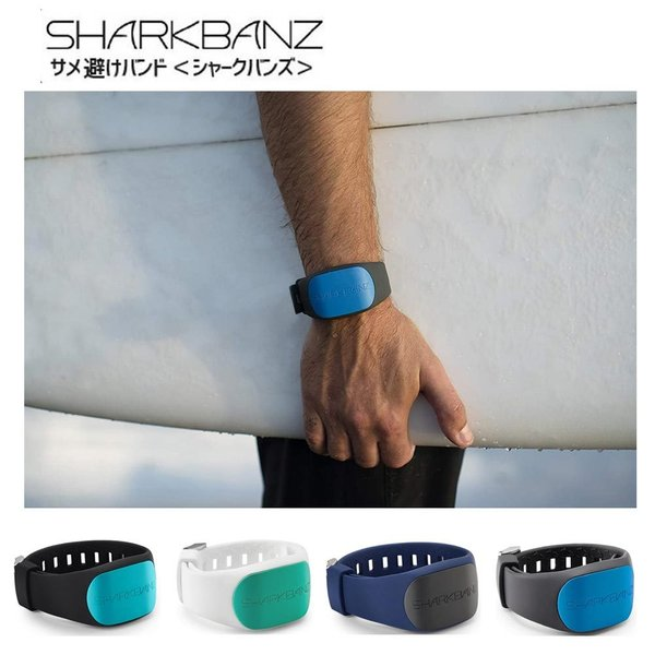 サメ避けバンド Sharkbanz シャークバンズ mariner