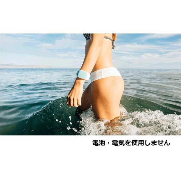 サメ避けバンド Sharkbanz シャークバンズ mariner 04