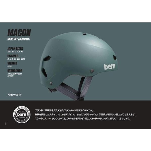 bernヘルメットMACON ALL SEASON|mariner|02