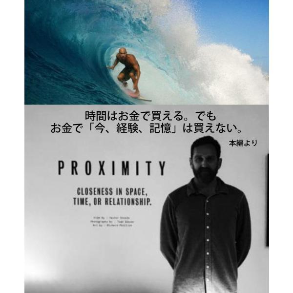 PROXIMITY プロキシミティ/サーフィンDVD|mariner|02