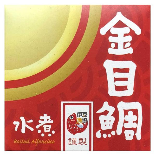 きんめ缶/金目鯛 水煮 オリーブ油 きんめ油漬 キンメ缶詰|mariner|02