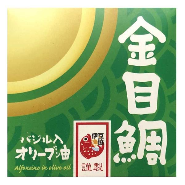 きんめ缶/金目鯛 水煮 オリーブ油 きんめ油漬 キンメ缶詰|mariner|03
