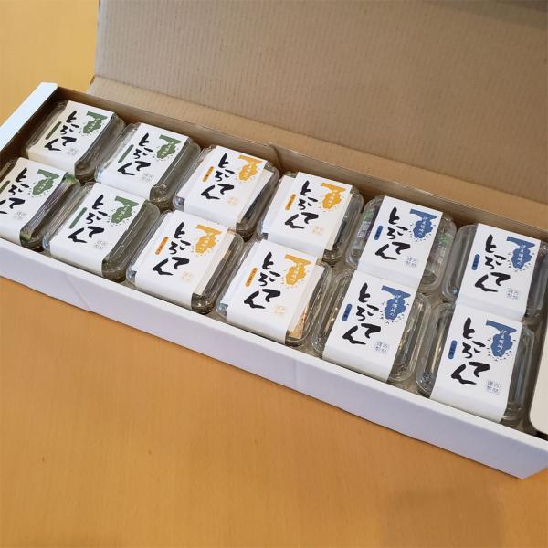 こだわり ところてん カップ12ヶ入り ダイエット 無添加 天草 テングサ 伊豆産 メーカー直送同梱不可