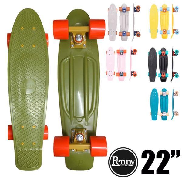 【予約販売】ペニースケートボード クラシック 22inch PENNY CLASSICS クリスマスギフト バレンタインギフト プレゼント|mariner