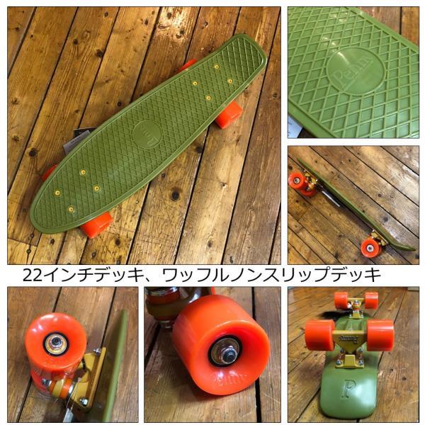 【予約販売】ペニースケートボード クラシック 22inch PENNY CLASSICS クリスマスギフト バレンタインギフト プレゼント|mariner|03