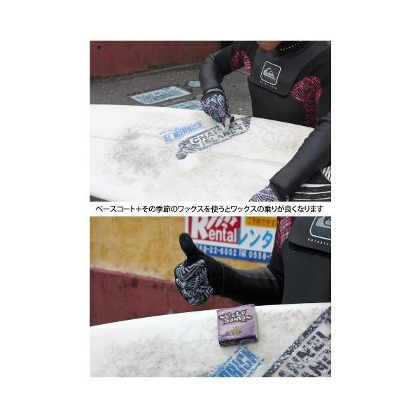 【条件付き送料無料】【目玉商品】STICKY BUMPS 5個セット スティッキーバンプス サーフワックス/サーフボードワックス 滑り止め【ゆうパケット対応】|mariner|03