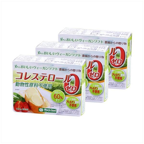 【3箱セット】【私のおいしいヴィーガンソフト 160g×3箱】
