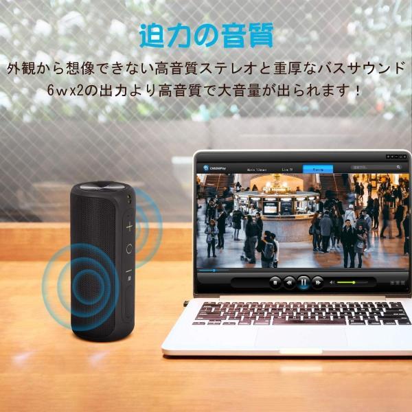 Bluetooth スピーカー Zeelec SH4 TWS ワイヤレススピーカー IPX7防水 12W デュアルドライバーBluetoot