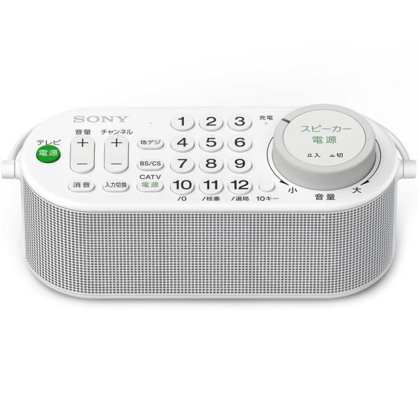 ソニー SONY お手元テレビスピーカー テレビリモコン一体型デザイン 防滴対応 SRS-LSR100