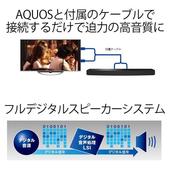 シャープ サウンドバー AQUOSオーディオ AN-SA1