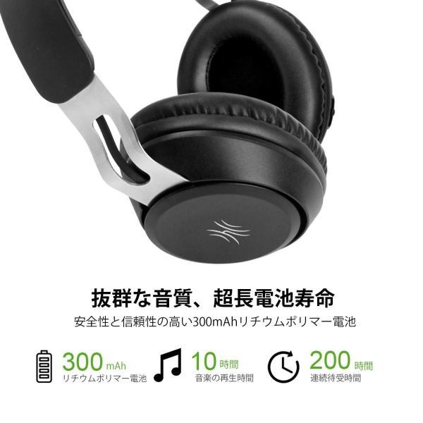 Oneodio Bluetooth ヘッドフォン ワイヤレス ステレオ ヘッドセット 高音質 密閉型 Bluetooth4.2 有線・無線兼
