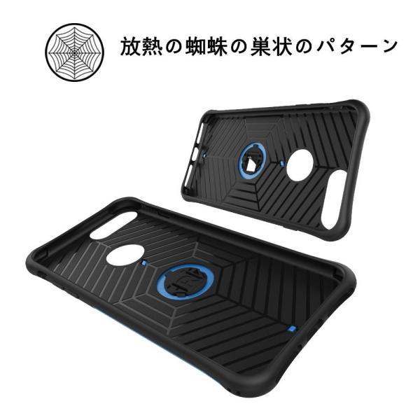 iPhone8 Plus ケース / iPhone7 plus ケース 耐衝撃、LongRise アイフォン 8 プラス / 7プラス 用