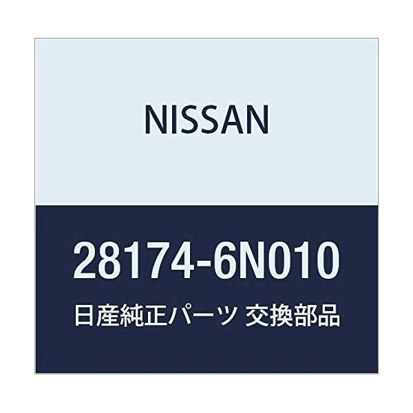 NISSAN (日産) 純正部品 グリル スピーカー リヤ サニー ブルーバード シルフィ 品番28174-6N010