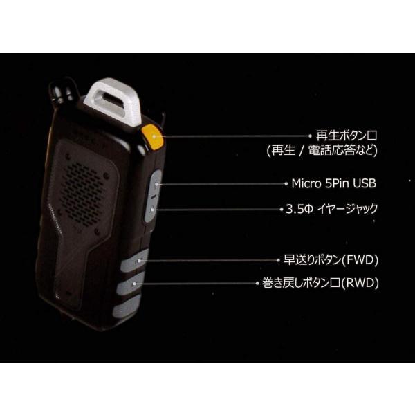 「国内正規品」PTTボタン付きブルートゥーススピーカマイク 防水・防塵仕様 iOS/android対応 R2Gear MK3 災害対策・ハイ
