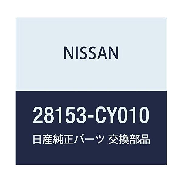 NISSAN (日産) 純正部品 スピーカー ユニツト セレナ 品番28153-CY010