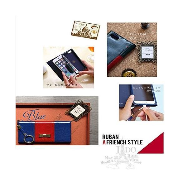 Natural Design Ruban 4インチ対応 (iPhoneSE/5S/5) モカ (カードポケット&ハンドストラップ付)