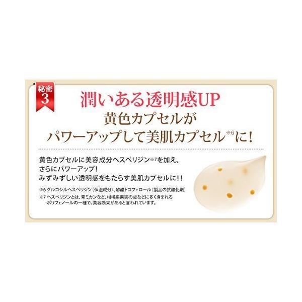 コラリッチEX4個まとめ買いスーパーオールインワン美容ジェルクリーム キューサイコラリッチEX(1個55g 約1カ月分)|marinstore