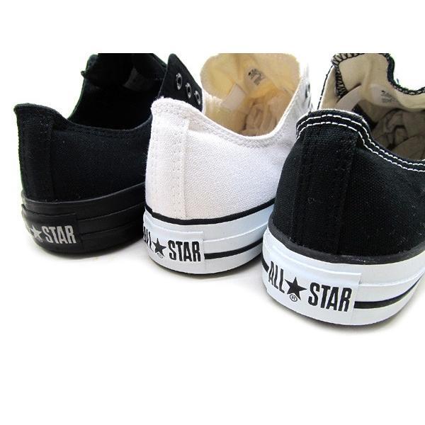 コンバース CONVERSE メンズ&レディース オールスター スリップ 3 OX ALL STAR SLIP 3 OX スリッポン スニーカー|mario|02