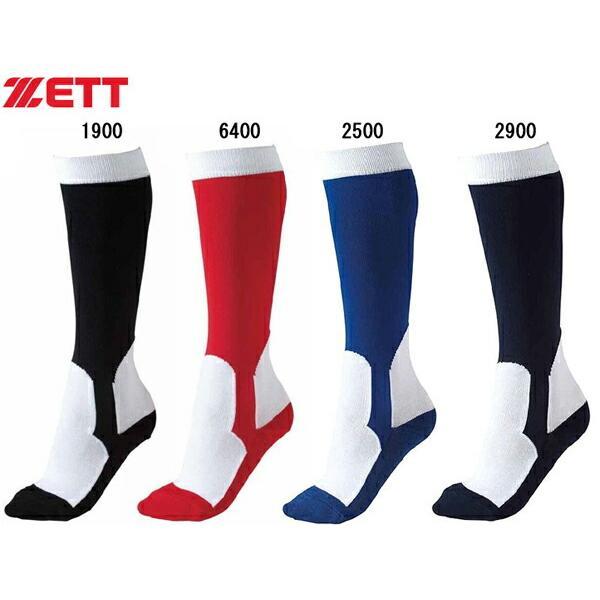 ゼット ZETT ジュニア イージーソックス 野球 靴下 ストッキング|mario