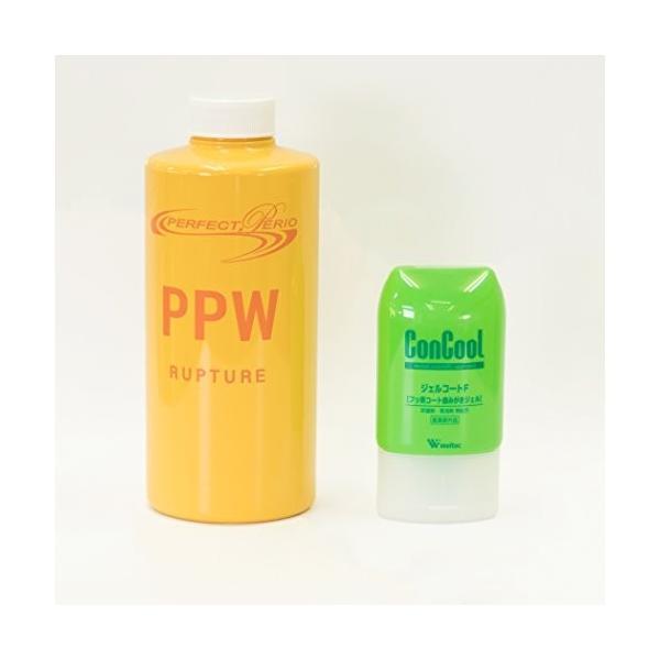 パーフェクトペリオとコンクールジェルコート 虫歯予防、口臭、歯周病対策セット