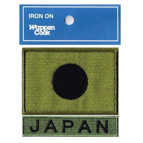 ワッペン 日の丸 日本国旗 S-OD+JAPAN-OD|markers-patch