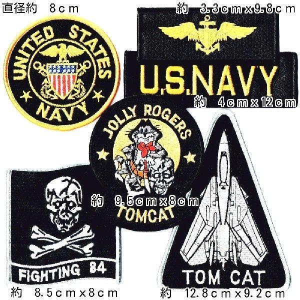 ワッペン ミリタリーパッチ 米海軍VF84 セット |markers-patch