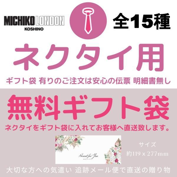 ワッペン 国旗|markers-patch