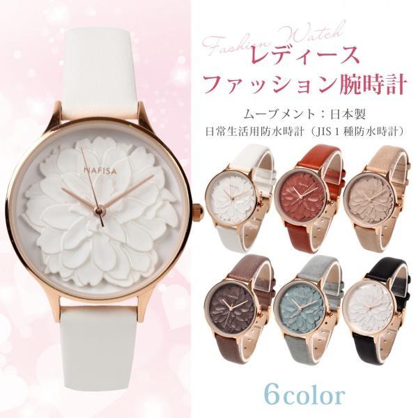 super popular 7d8e5 2f06d 腕時計 レディース 防水 革ベルト おしゃれ シンプル カジュアル かわいい ビジネス ウォッチ 安い 送料無料