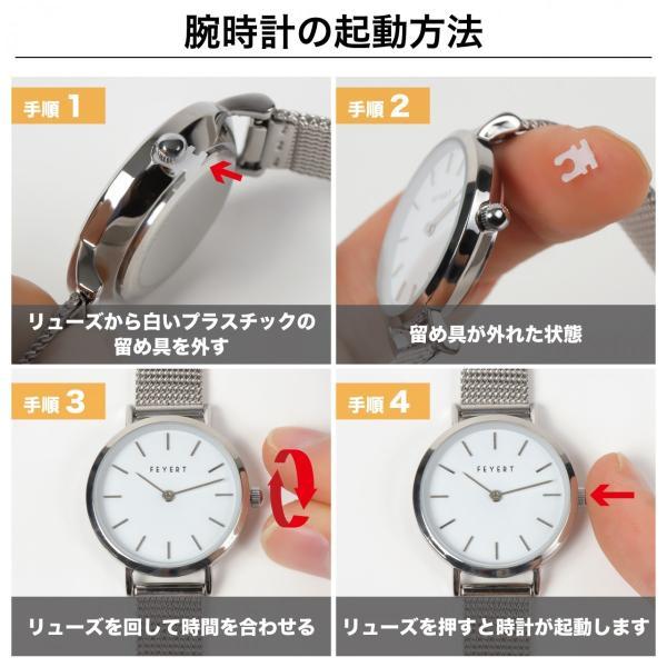 腕時計 レディース 防水 革ベルト おしゃれ シンプル カジュアル かわいい ビジネス ウォッチ 安い 送料無料 markgraf 17
