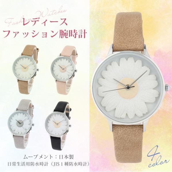 レディース ファッション デイジー 雛菊 腕時計 時計 カラー 本革 レザー ベルト ブラック ブラウン グレー ピンク markgraf