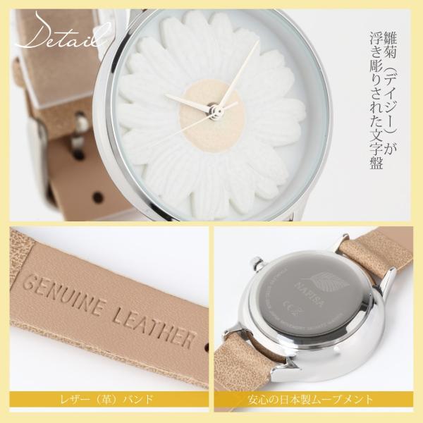 レディース ファッション デイジー 雛菊 腕時計 時計 カラー 本革 レザー ベルト ブラック ブラウン グレー ピンク markgraf 02