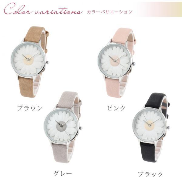 レディース ファッション デイジー 雛菊 腕時計 時計 カラー 本革 レザー ベルト ブラック ブラウン グレー ピンク markgraf 04