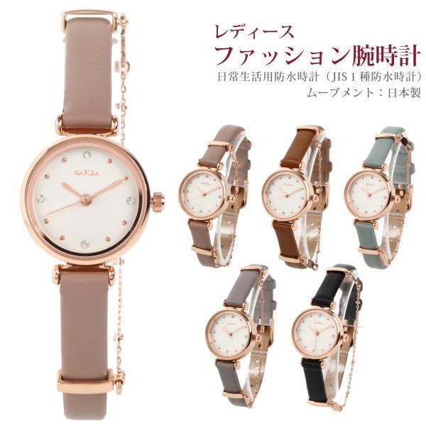 腕時計レディース防水革ベルトおしゃれシンプルカジュアルかわいいビジネスウォッチ安い