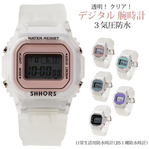 腕時計デジタルレディース防水ステンレスベルトおしゃれシンプルカジュアルかわいいビジネスウォッチ安い