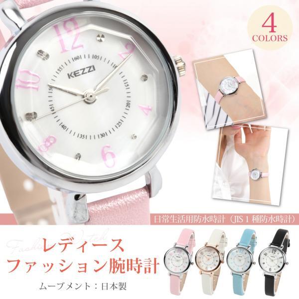 レディース ファッション 腕時計 一般防水 時計 カラー PUベルト ブラック ライトブルー ピンク ホワイト|markgraf