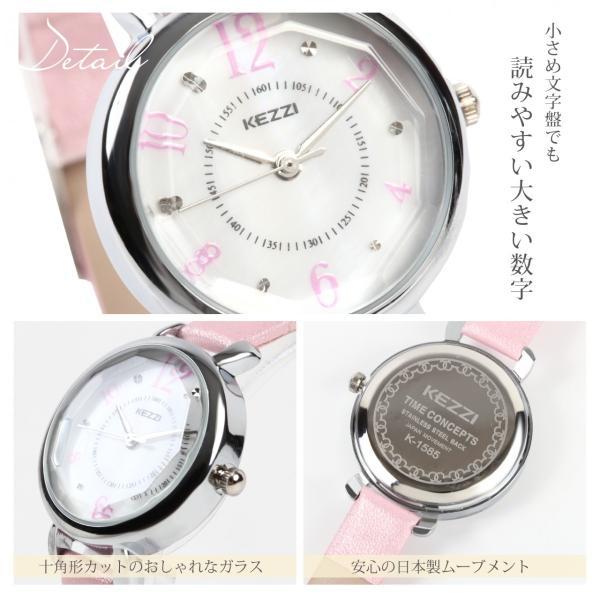 レディース ファッション 腕時計 一般防水 時計 カラー PUベルト ブラック ライトブルー ピンク ホワイト|markgraf|04