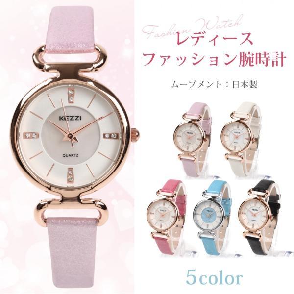 レディース ファッション 腕時計 時計 カラー 防水PUベルト ブラック ライトブルー ピンク レッド ホワイト|markgraf