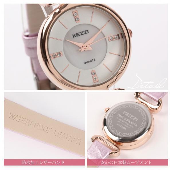 レディース ファッション 腕時計 時計 カラー 防水PUベルト ブラック ライトブルー ピンク レッド ホワイト|markgraf|04