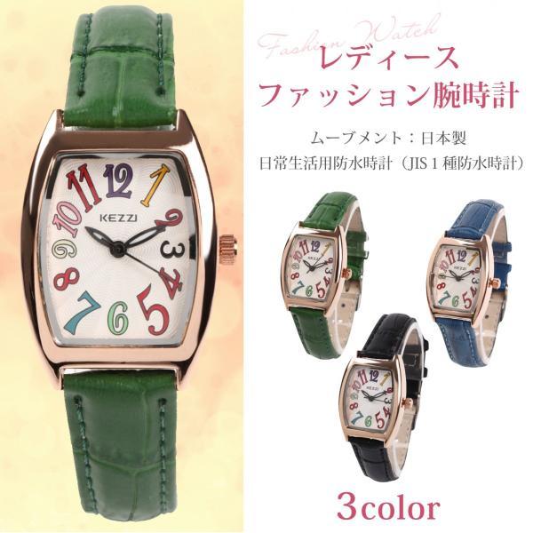 レディース ファッション 一般防水 腕時計 時計 カラー 本革ベルト ブラック グリーン ブルー|markgraf