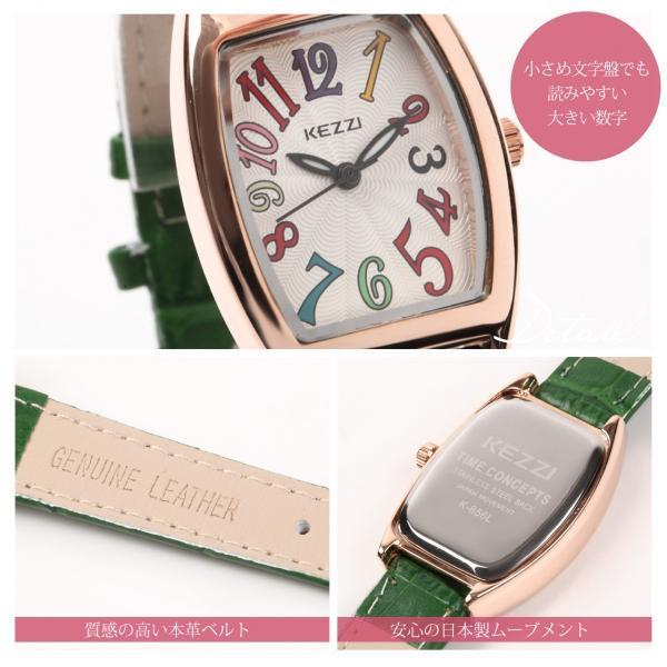 レディース ファッション 一般防水 腕時計 時計 カラー 本革ベルト ブラック グリーン ブルー|markgraf|04