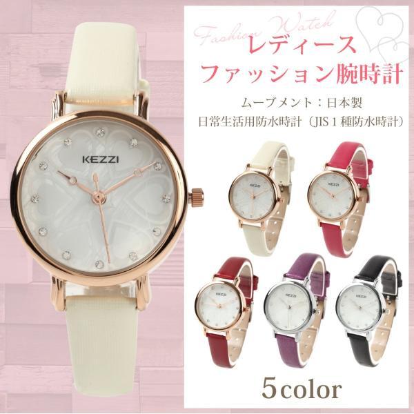 レディース ファッション 腕時計 時計 カラー 防水PUベルト ホワイト ピンク レッド パープル ブラック|markgraf