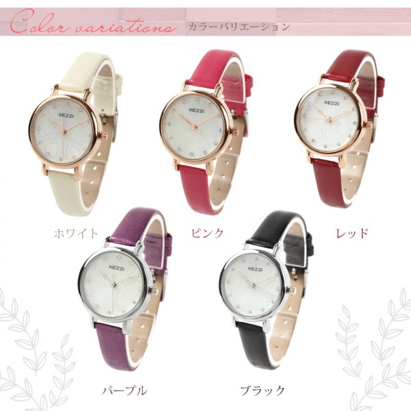 レディース ファッション 腕時計 時計 カラー 防水PUベルト ホワイト ピンク レッド パープル ブラック|markgraf|02