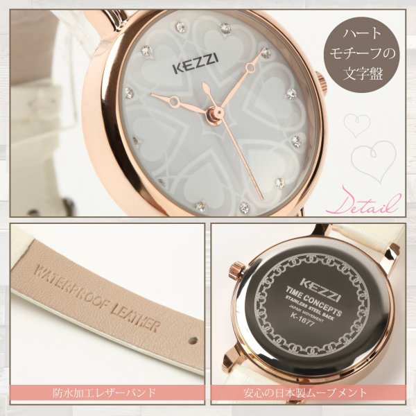レディース ファッション 腕時計 時計 カラー 防水PUベルト ホワイト ピンク レッド パープル ブラック|markgraf|04