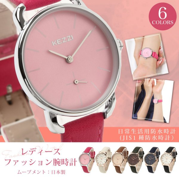 レディース ファッション 腕時計 時計 カラー 防水PUベルト ブラック ピンク ホワイト ブラウン ダークグリーン ダークブルー|markgraf