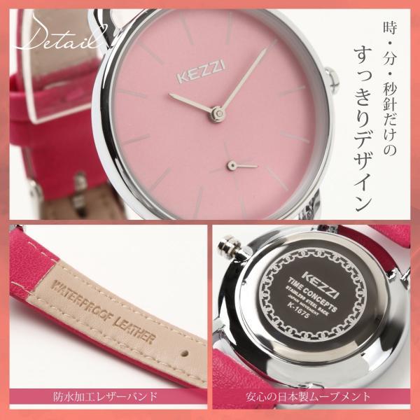 レディース ファッション 腕時計 時計 カラー 防水PUベルト ブラック ピンク ホワイト ブラウン ダークグリーン ダークブルー|markgraf|04