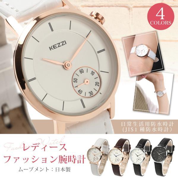レディース ファッション 腕時計 時計 カラー 防水PUベルト ブラック ホワイト ブラウン|markgraf