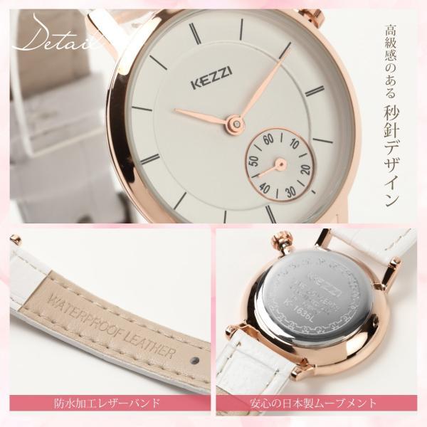 レディース ファッション 腕時計 時計 カラー 防水PUベルト ブラック ホワイト ブラウン|markgraf|04